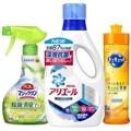 日用品・生活用品・洗剤