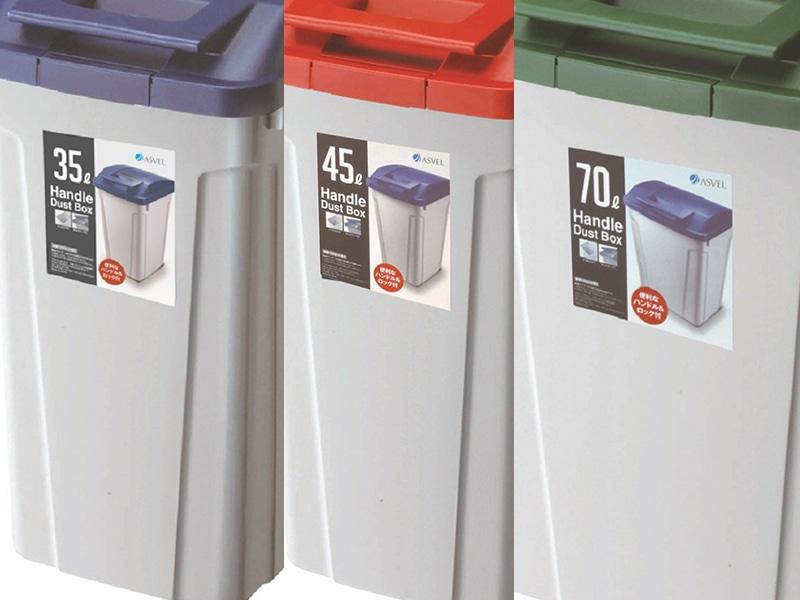 ゴミ箱 通販|ホームセンター通販のカインズ