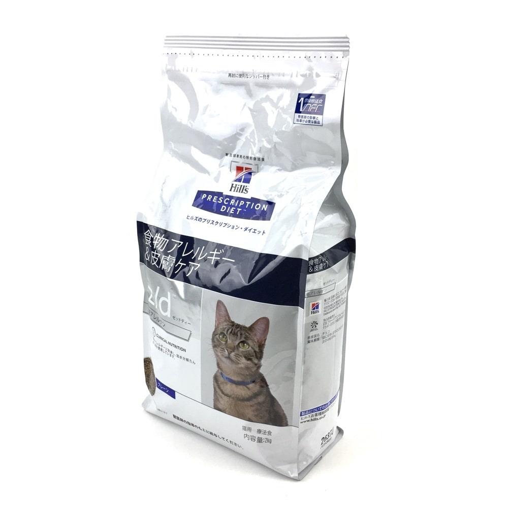 【店舗限定】ヒルズ プリスクリプション・ダイエット 猫用 食物アレルギー&皮膚ケア Z/D プレーン 2kg