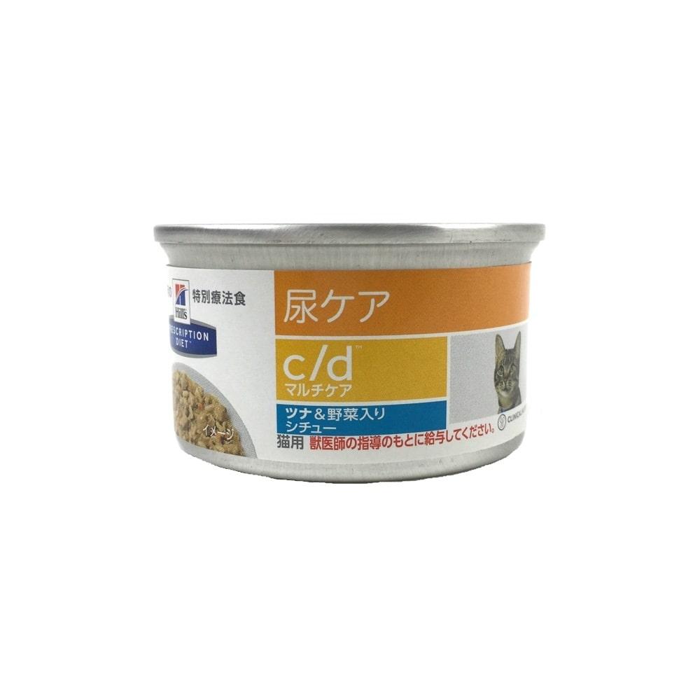 ヒルズ プリスクリプション・ダイエット 猫用 尿ケア c/dツナ&野菜入りシチュー  82g