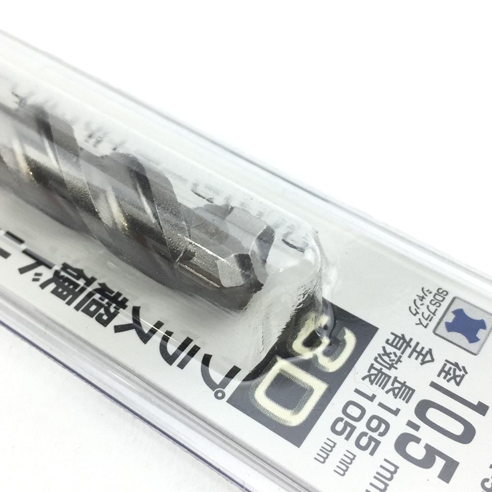 マキタ3Dビット10.5×165 A-54411