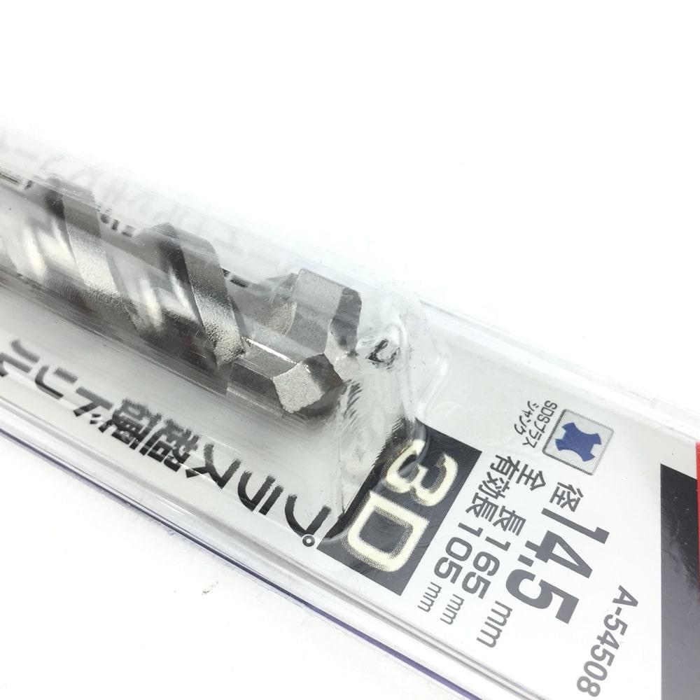 マキタ3Dビット14.5×165 A-54508