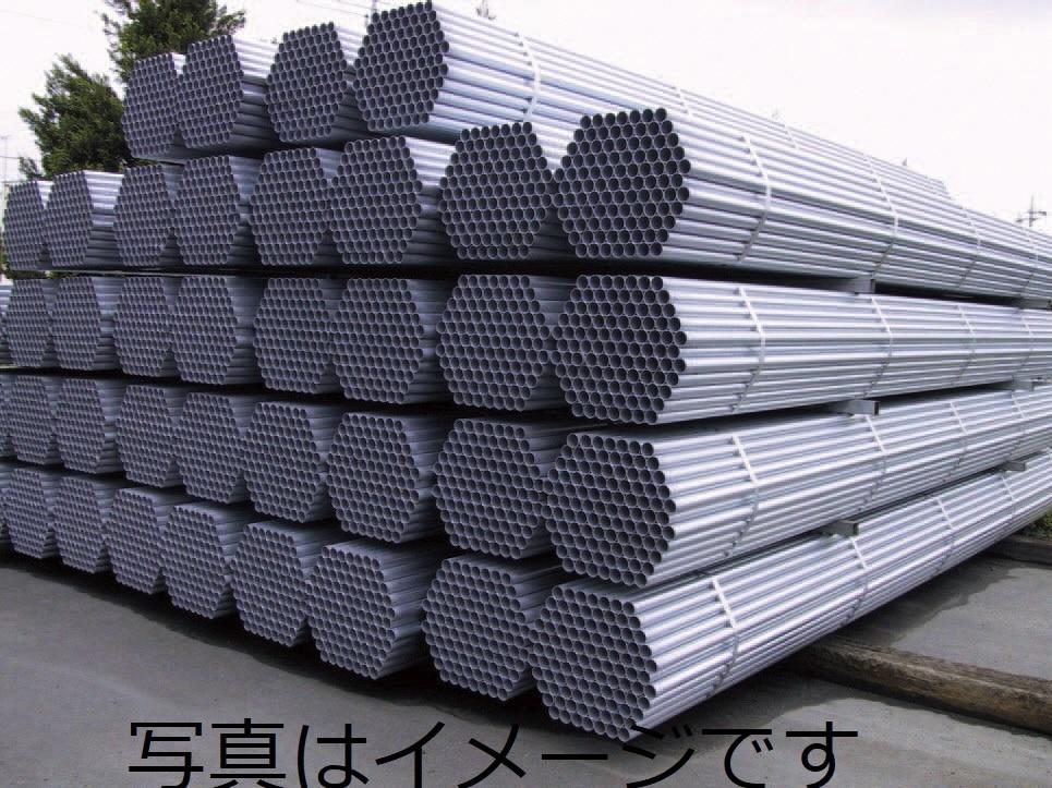 【店舗取り置き限定】D 単管パイプ 2M(48.6Φ)4.16kg