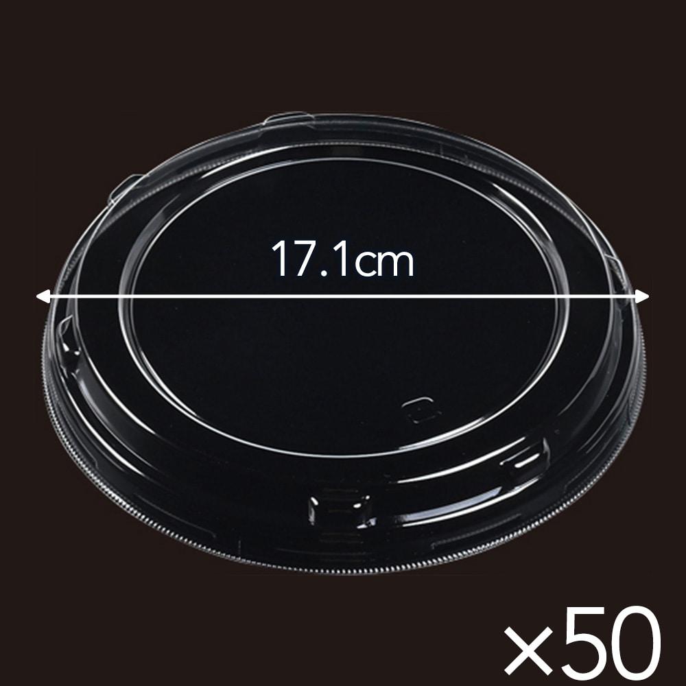 丼物容器(大)フタ 50枚入