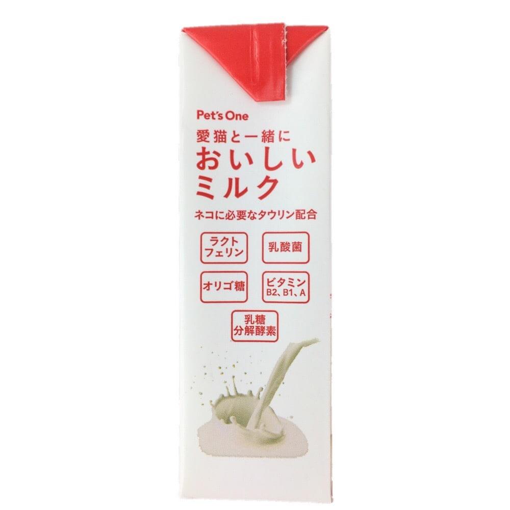 【ケース販売】愛猫と一緒においしいミルク 200ml×24本入り[4549509169239×24]