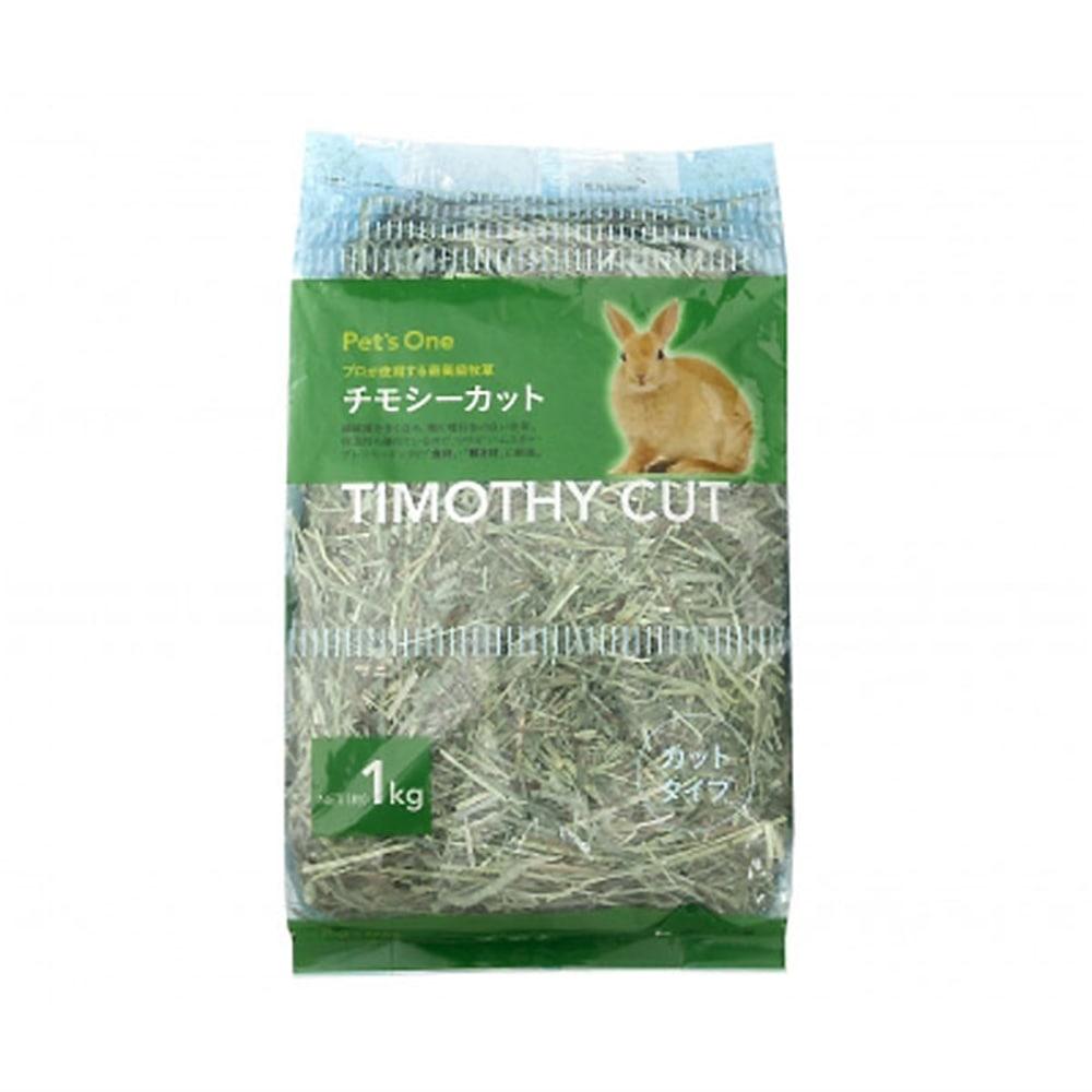 【ケース販売】チモシーカット 1kg 15袋入り [4936695579070×15]