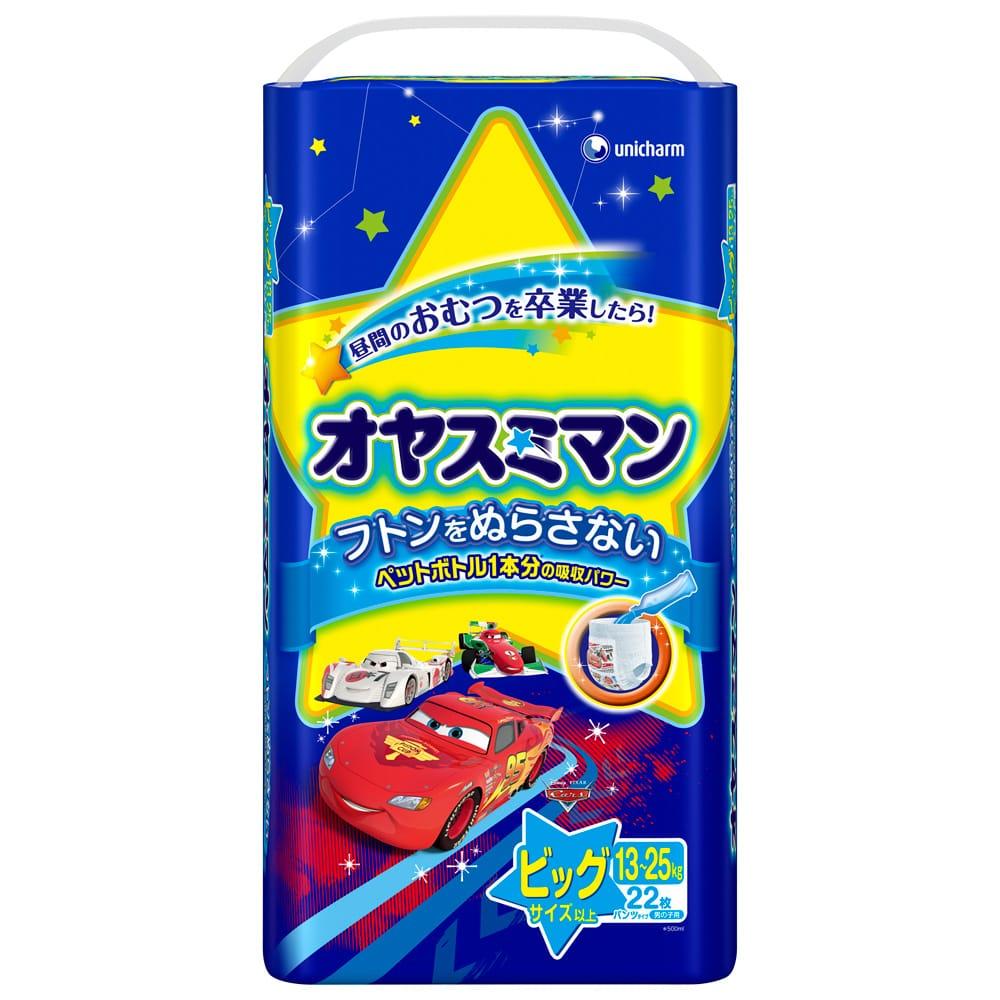 【ケース販売】オヤスミマン  男の子 BIG以上 66枚(22枚×3個)【別送品】