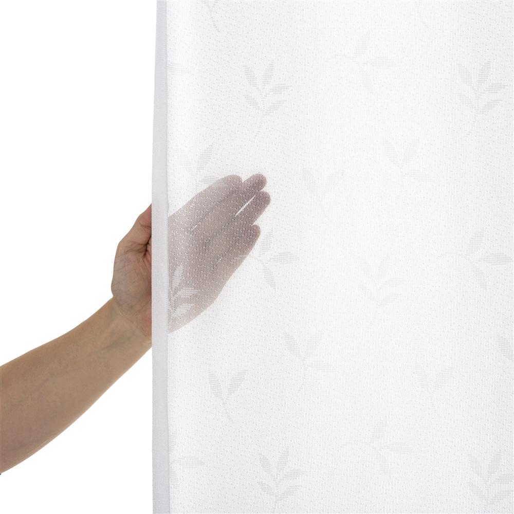 【数量限定】光触媒 抗菌・消臭ミラーレースカーテン フラップ 100×198 2枚組