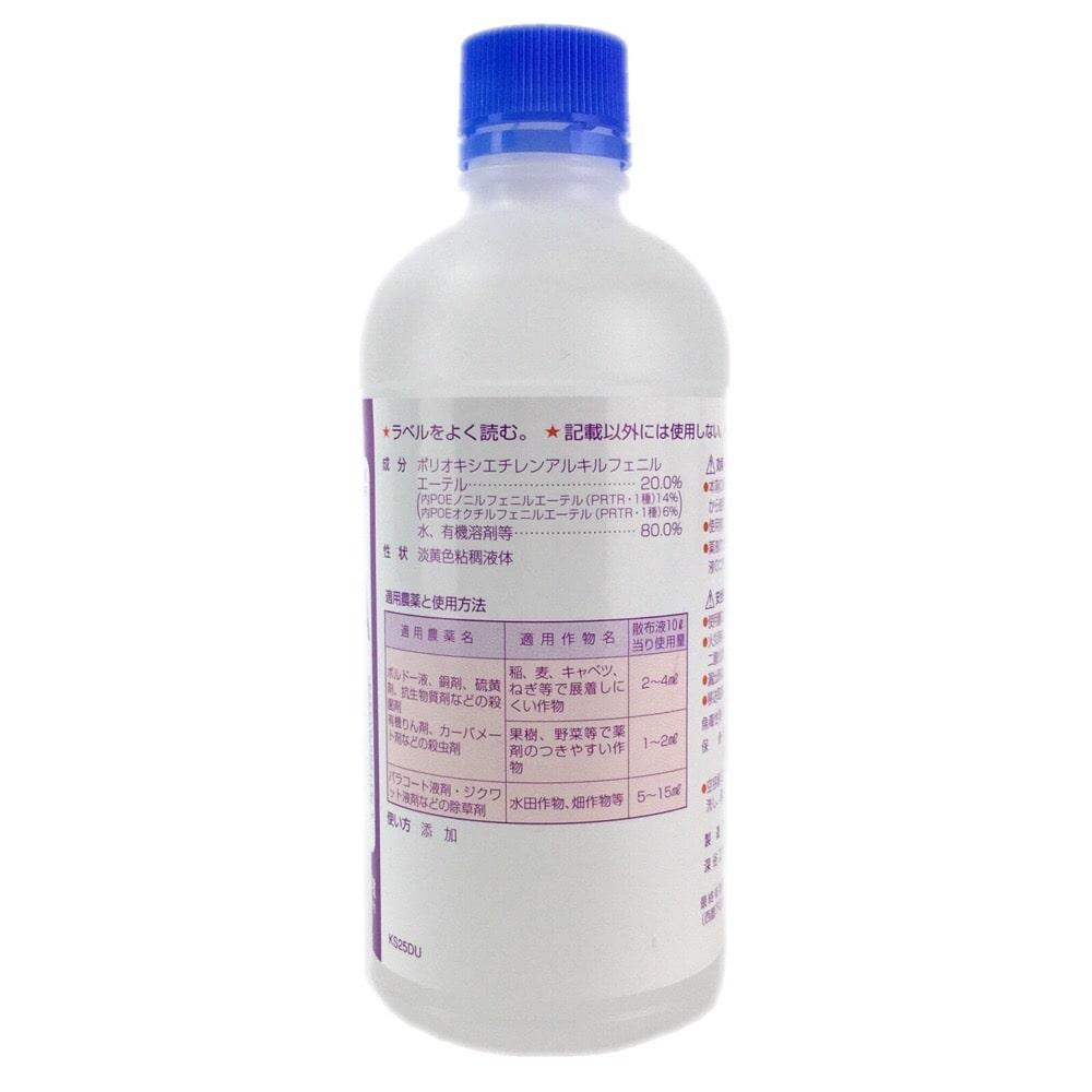 展着剤 べタリン-A 500ml
