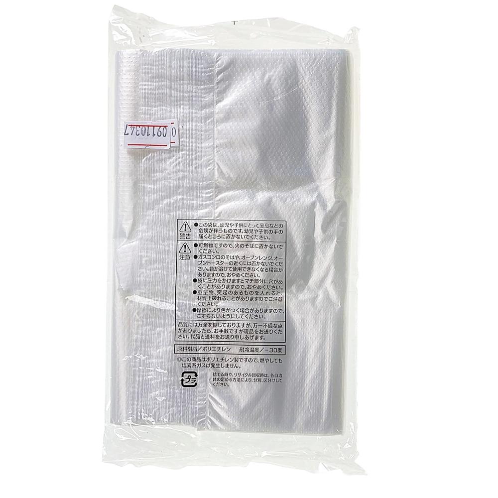 手付きポリ袋(半透明)  SSSサイズ 50枚