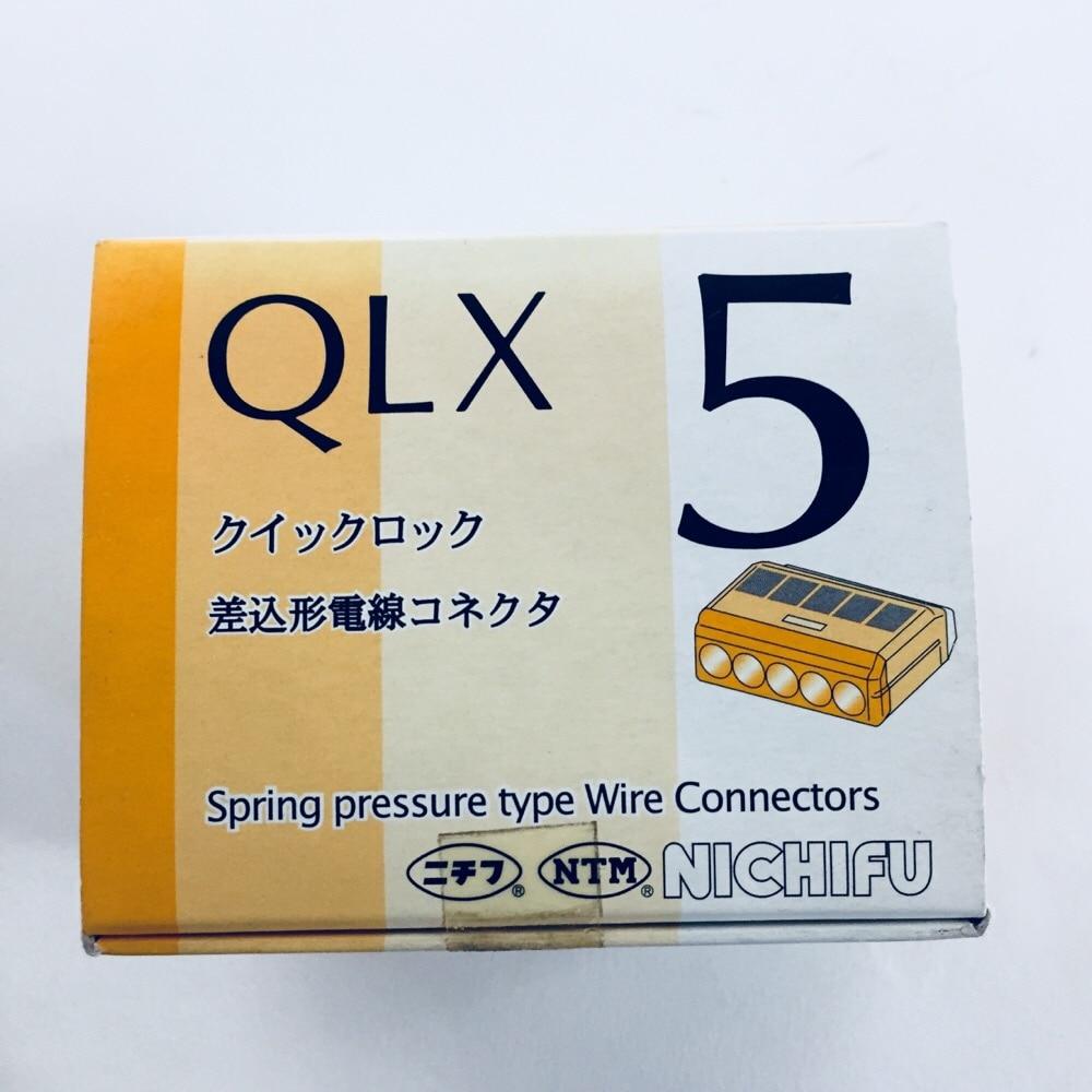 ニチフ 差込コネクタ5極QLX−5 50個入り