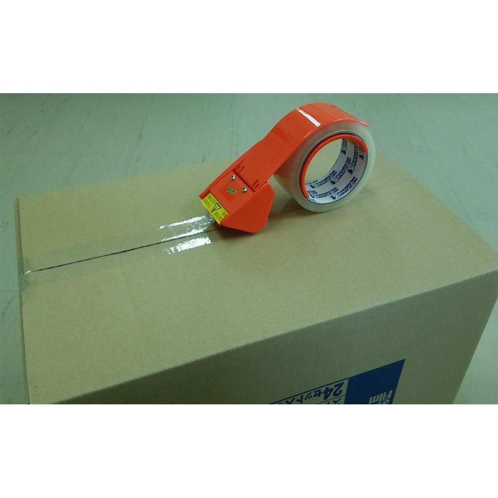 ホクセツ テープカッター(P720)