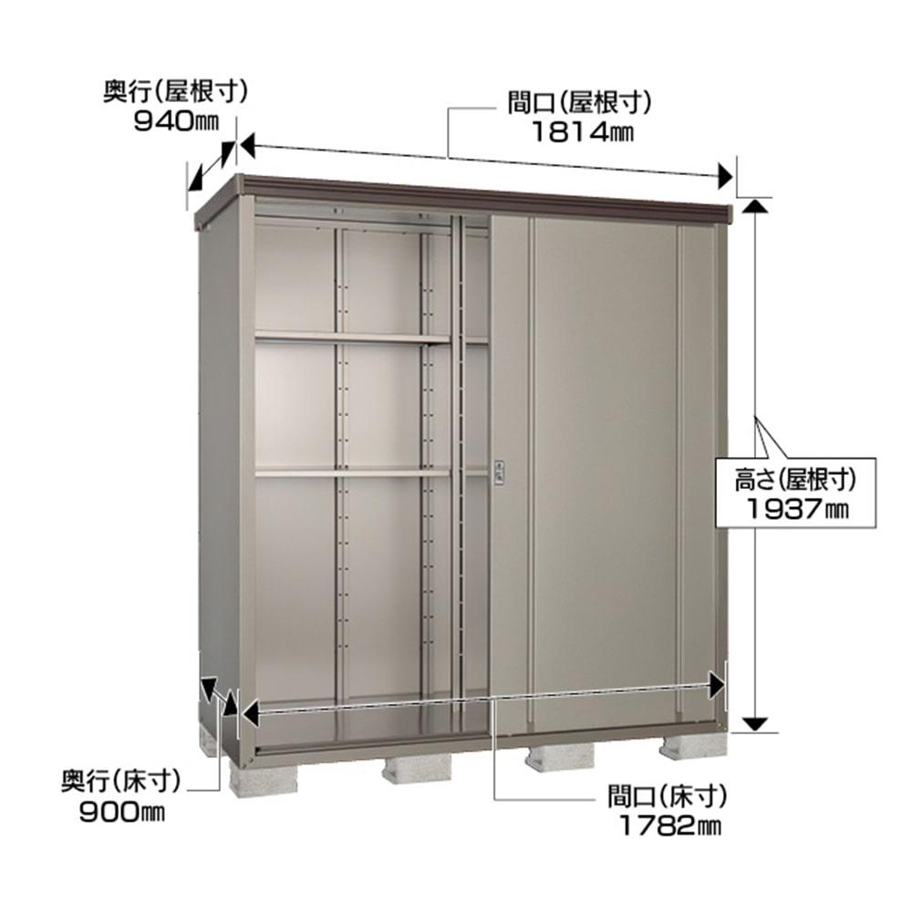 収納庫 グラッセ-179 GLA-179 シャンパンゴールド【別送品】