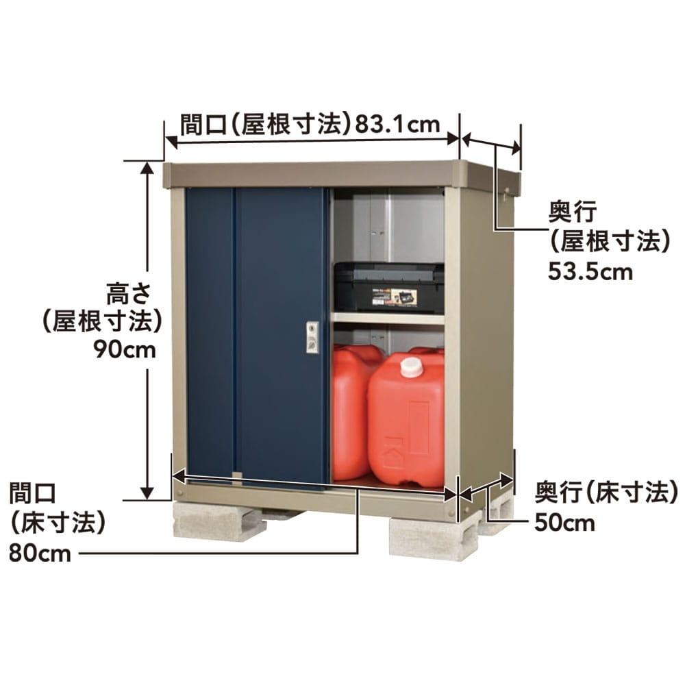 【SU】kumitetu 小型収納庫 CZ-900