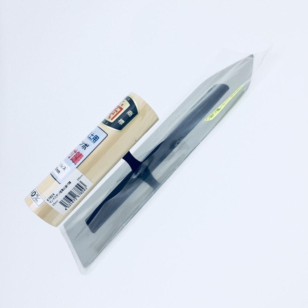 カネ千代 マンボ内装塗付鏝ステン0.5 240ミリ
