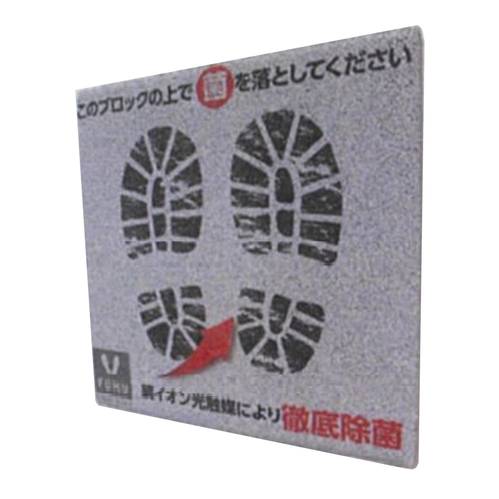 除菌平板 ウイルスブロック F1【別送品】