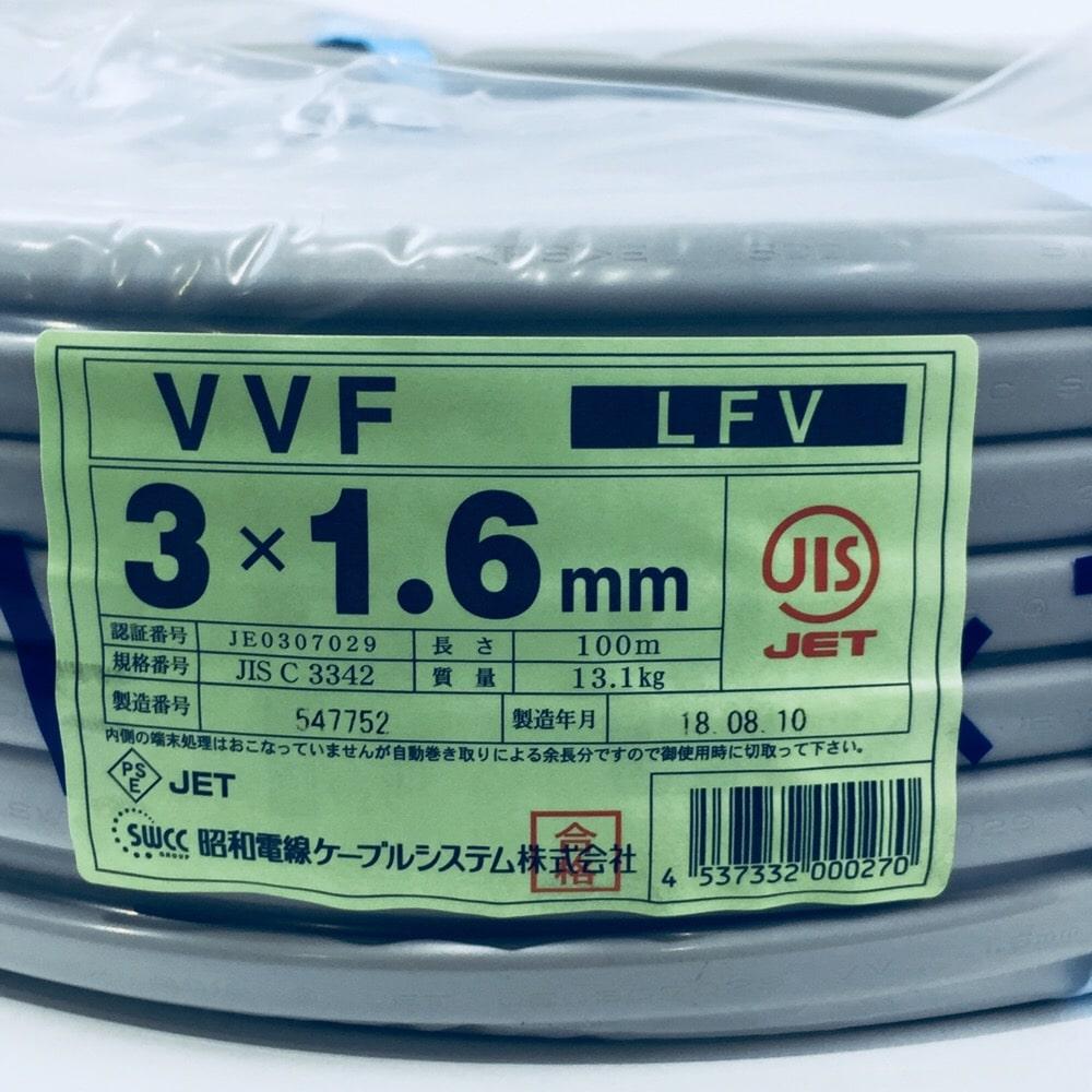 VVFケ−ブル(100M巻)1.6MMX3芯