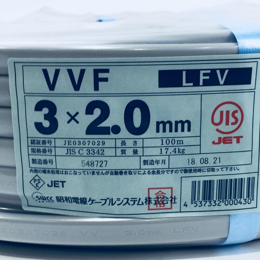 VVFケ-ブル(100M巻)2.0MMX3芯
