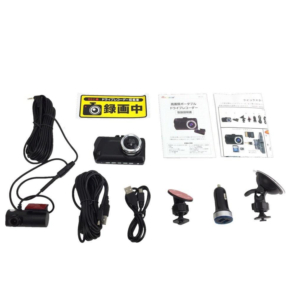 【店舗取り置き限定】【数量限定】池商 高品質ドライブレコーダー ダブルカメラ