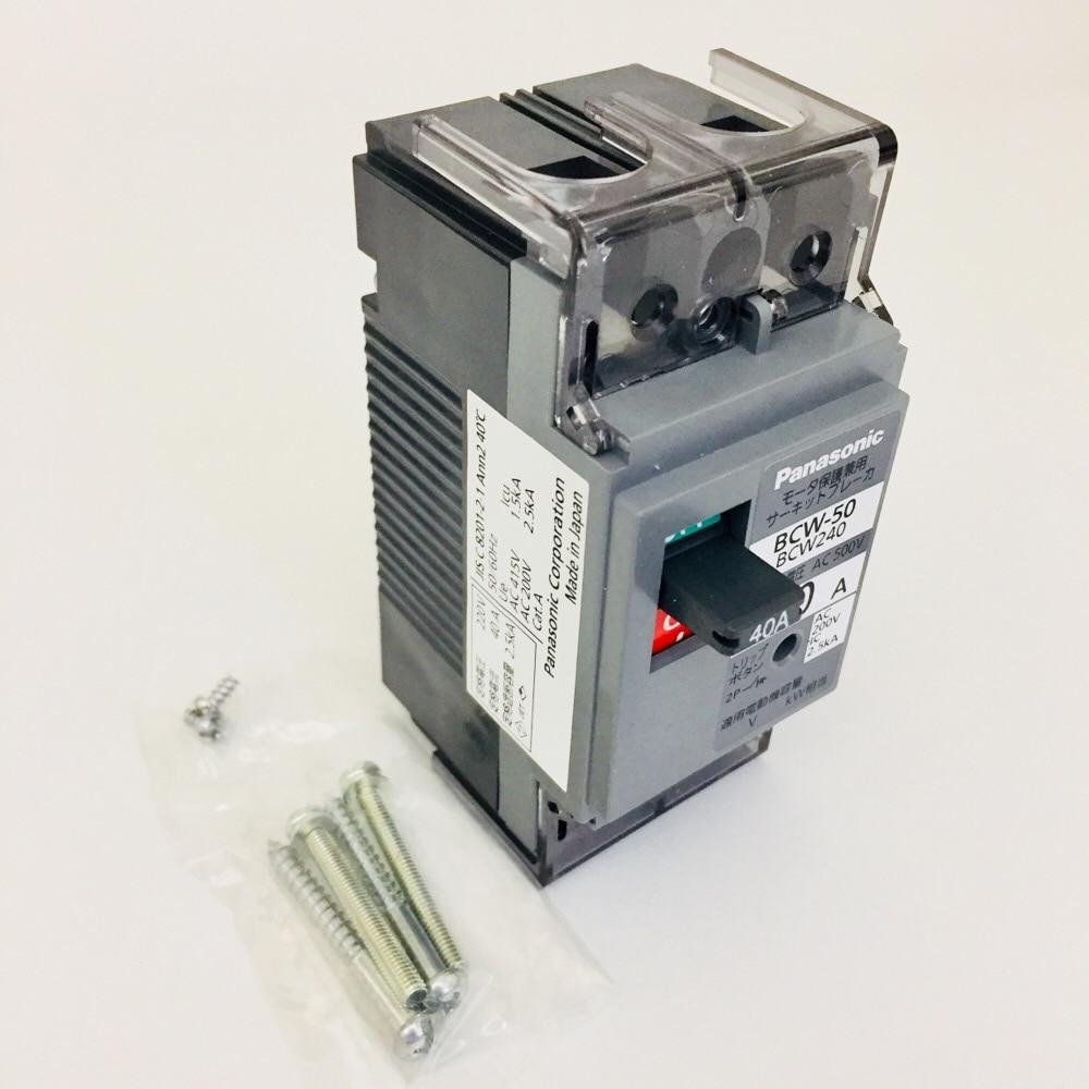 Panasonic サーキットブレーカ2P40A BCW240