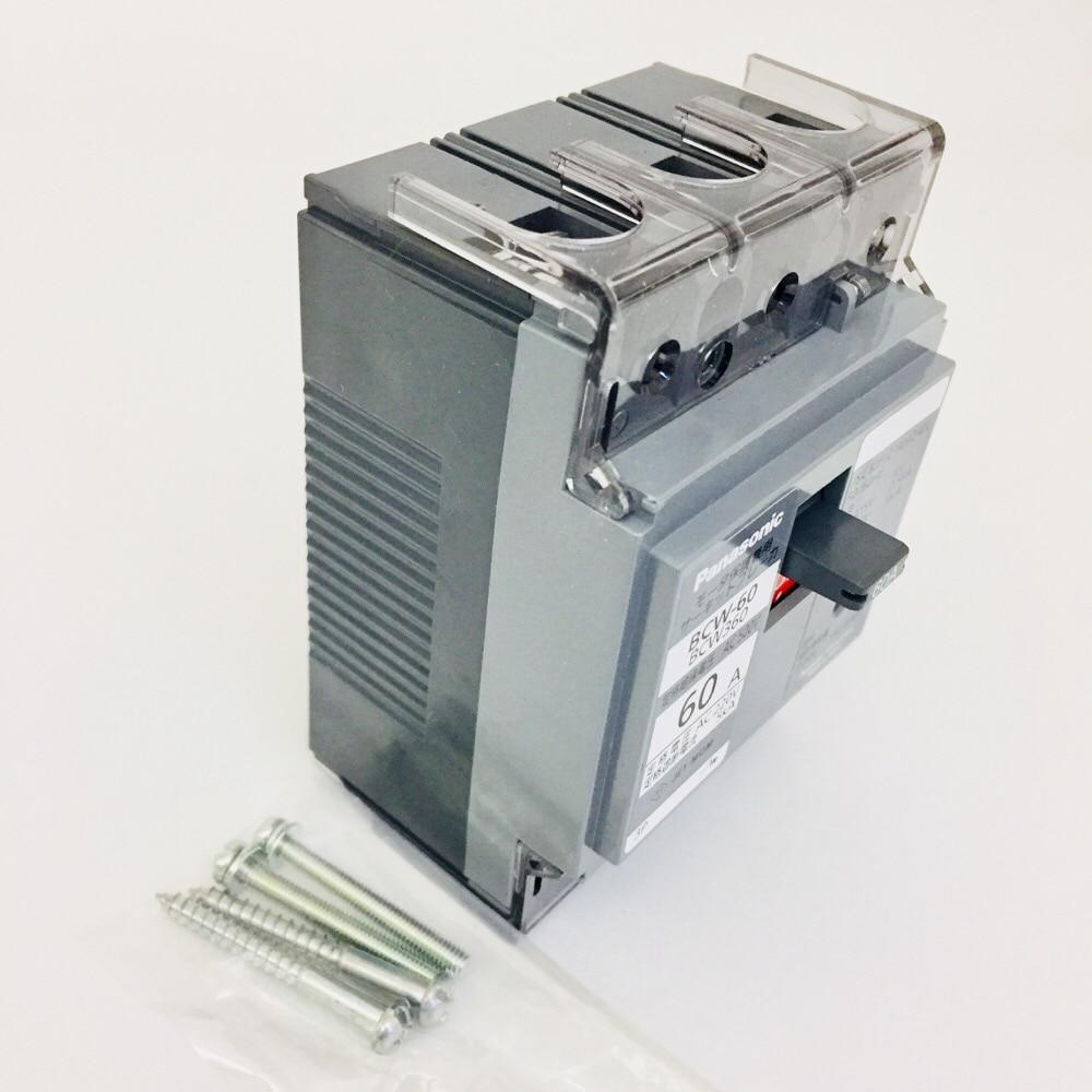 Panasonic サーキットブレーカ3P3E60A BCW360