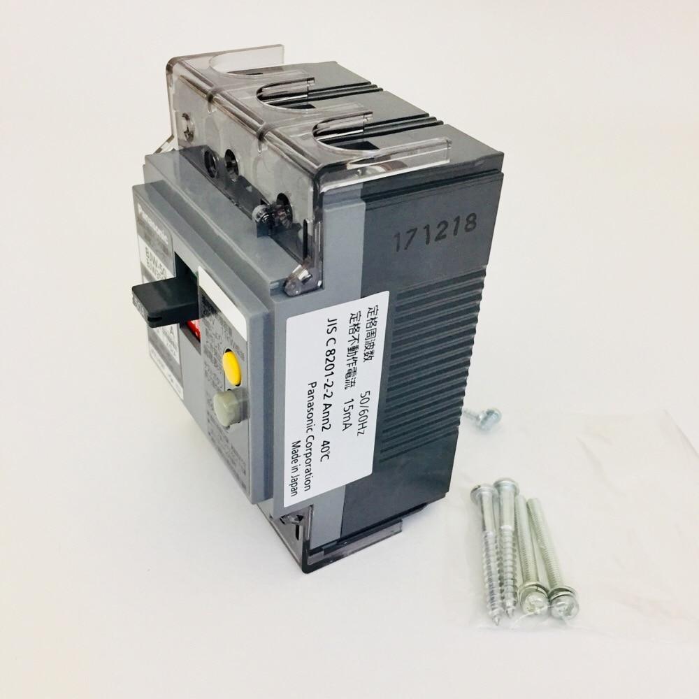 パナ 漏電ブレーカー 3P50A BJW3503
