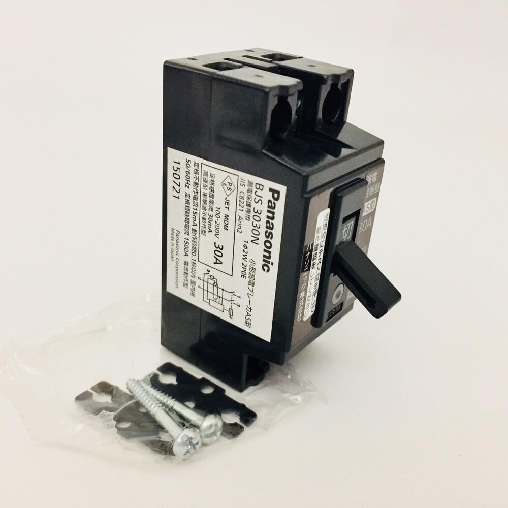 松下 小型漏電ブレーカー BJS3030N