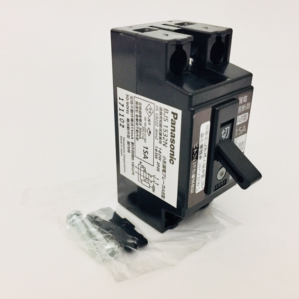 Panasonic 小型漏電ブレーカー BJS1532N