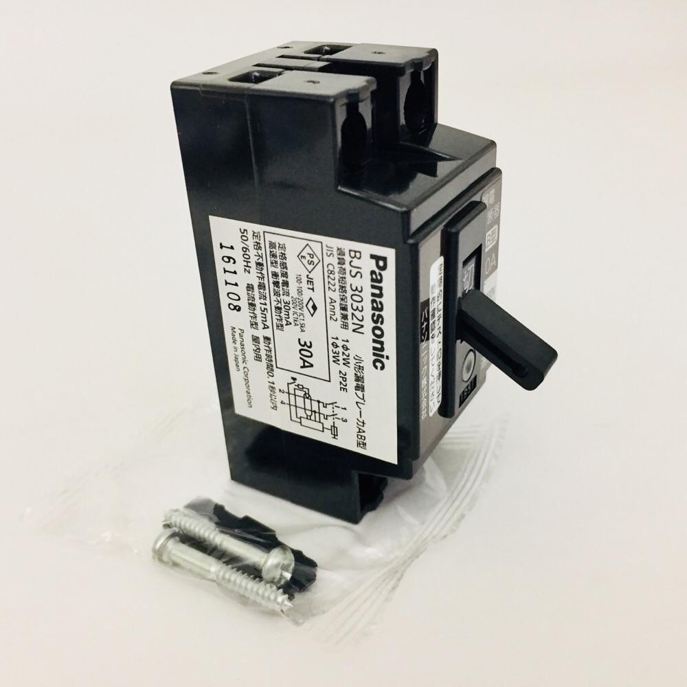 Panasonic 小型漏電ブレーカーBJS-3032N