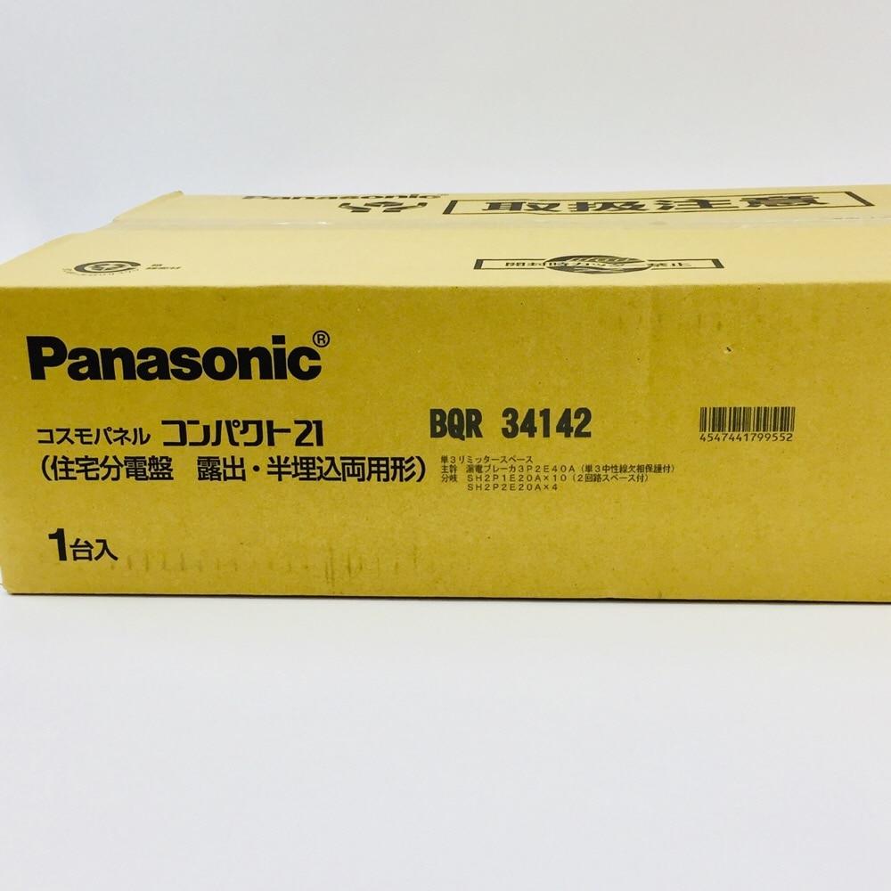 Panasonic 分電盤L付 40A14+2 BQR34142