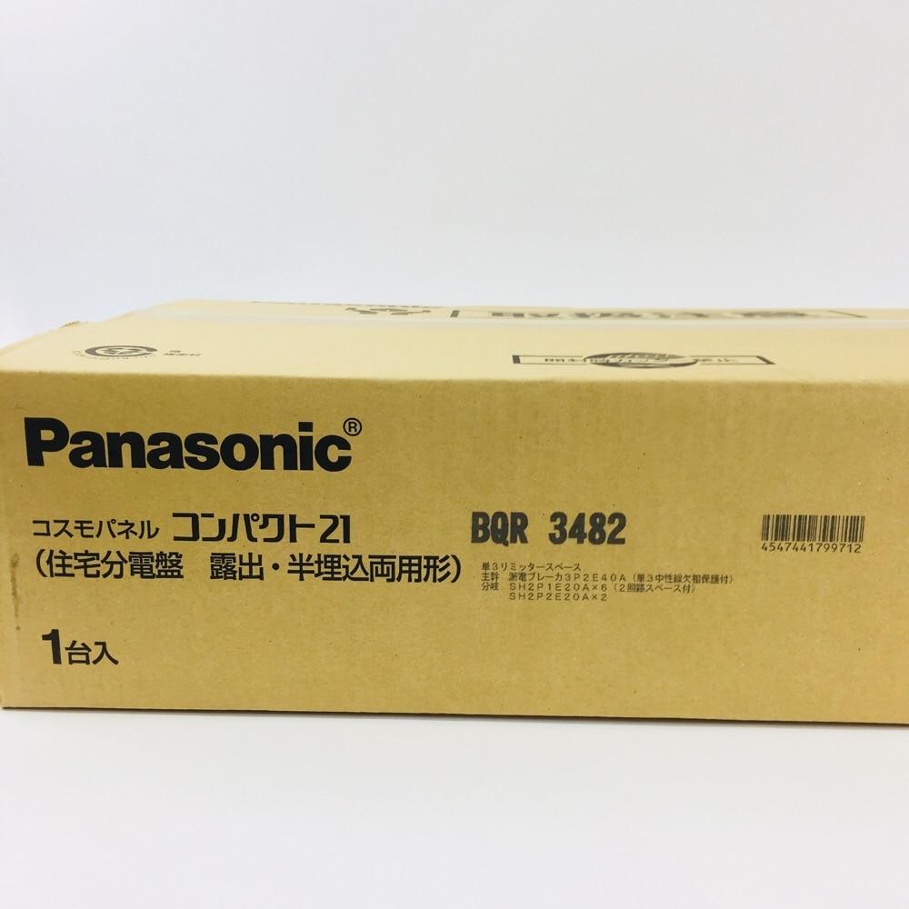 Panasonic 分電盤L付 40A8+2 BQR3482