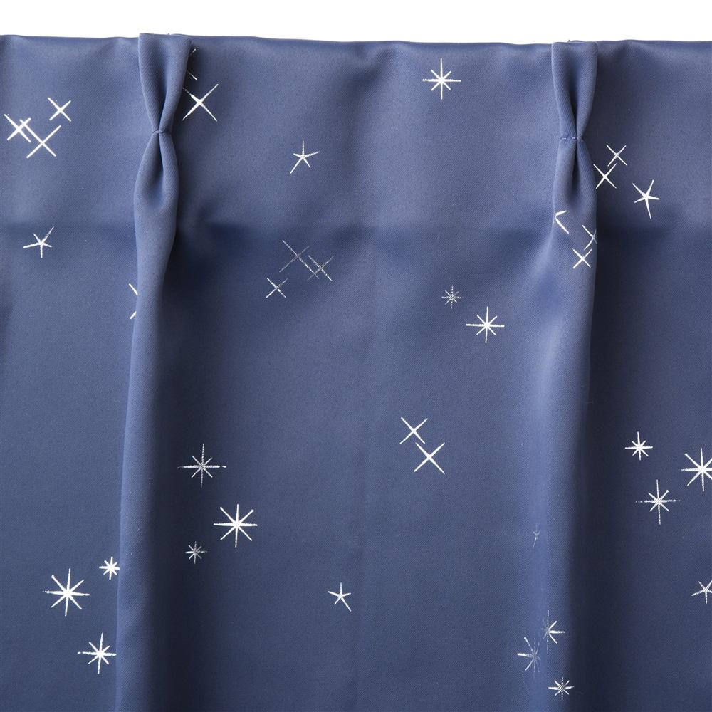 遮光カーテン サーチ ネイビー 100×178 2枚組