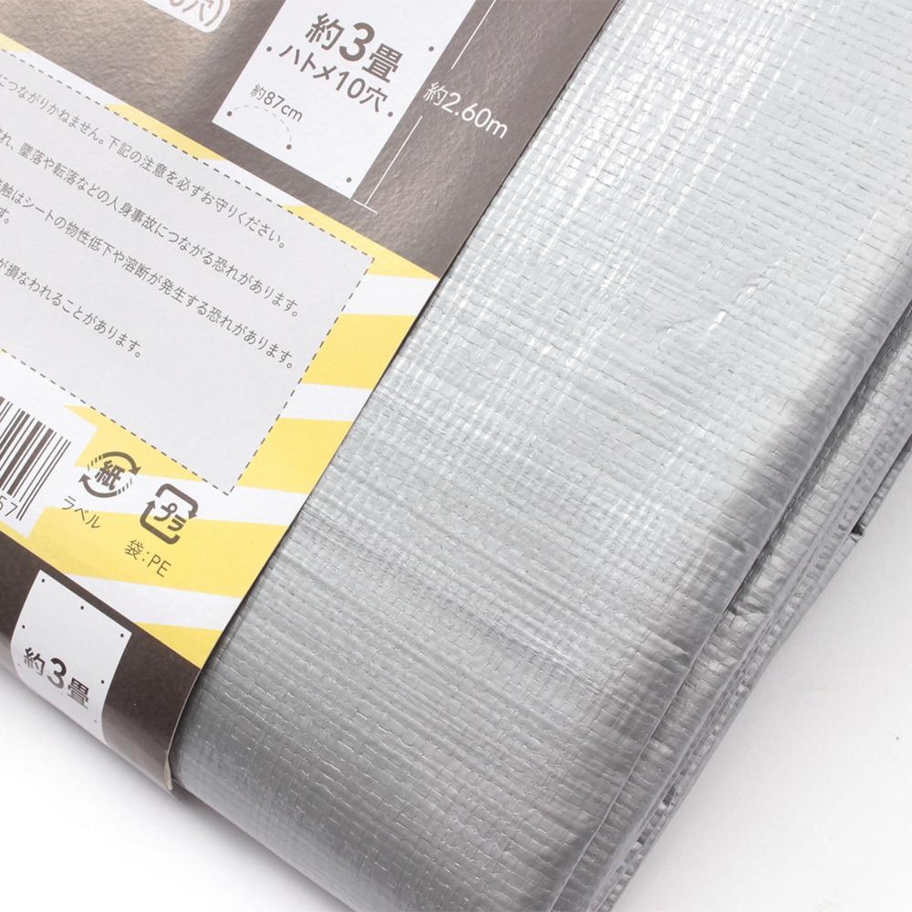 UV作業シート (4000)1.8×2.7