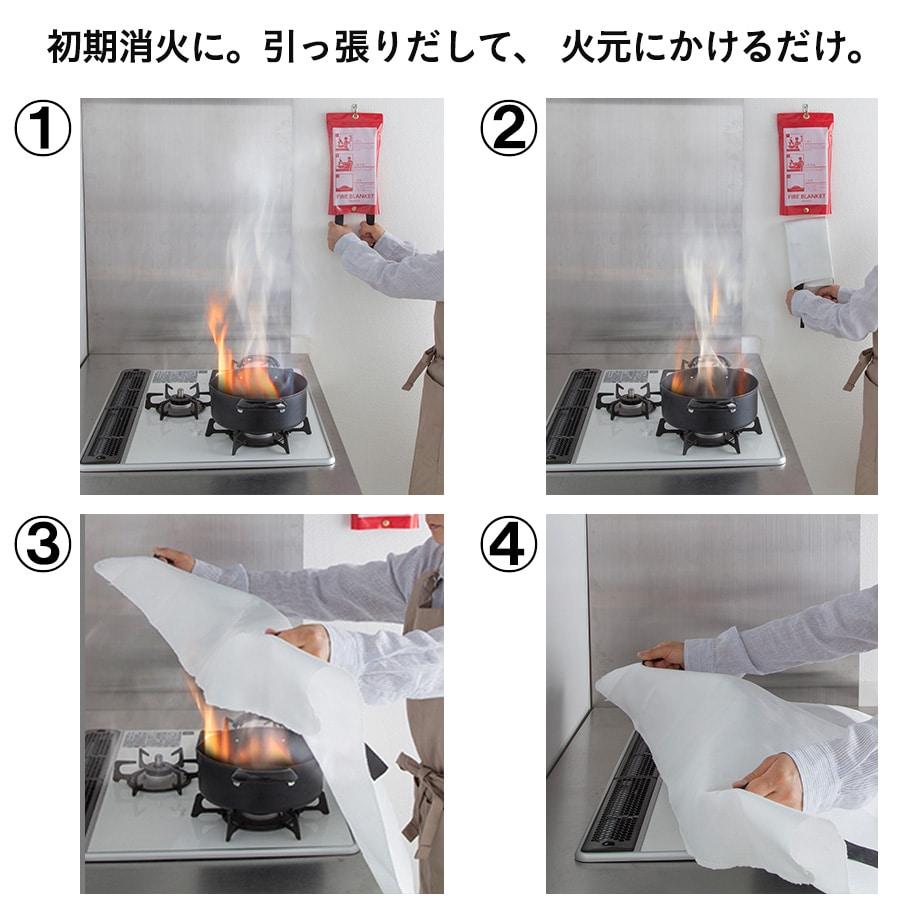 火消シート ファイヤーブランケット 1.0x1.0m