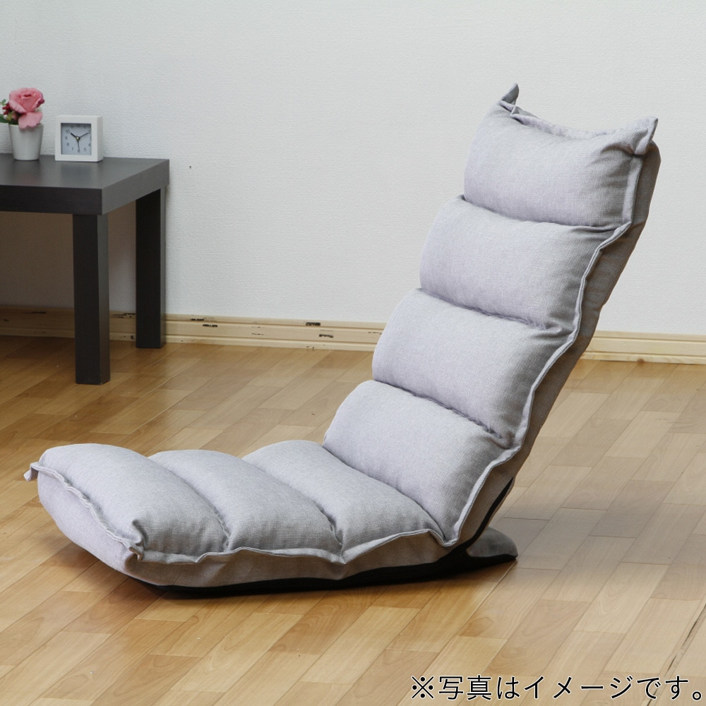 TZ11 倒れにくいレバー式フルフラット座椅子 グレー