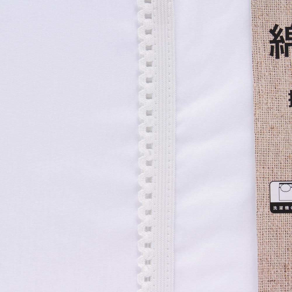 ワンタッチ掛け布団カバー 綿100% シングル 150×210