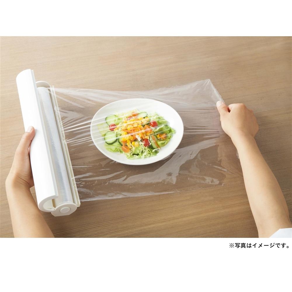 食品用ラップ 詰め替え用 30cmX50m