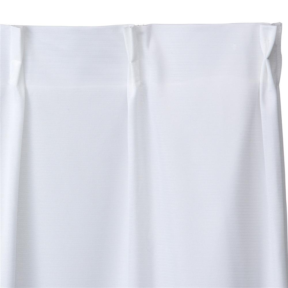 遮像遮熱レースカーテン ポート 100×175 2枚組