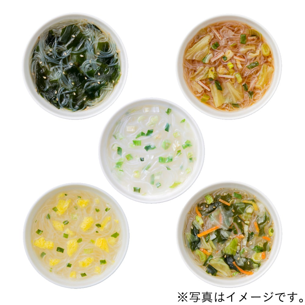 スープ春雨 10食入