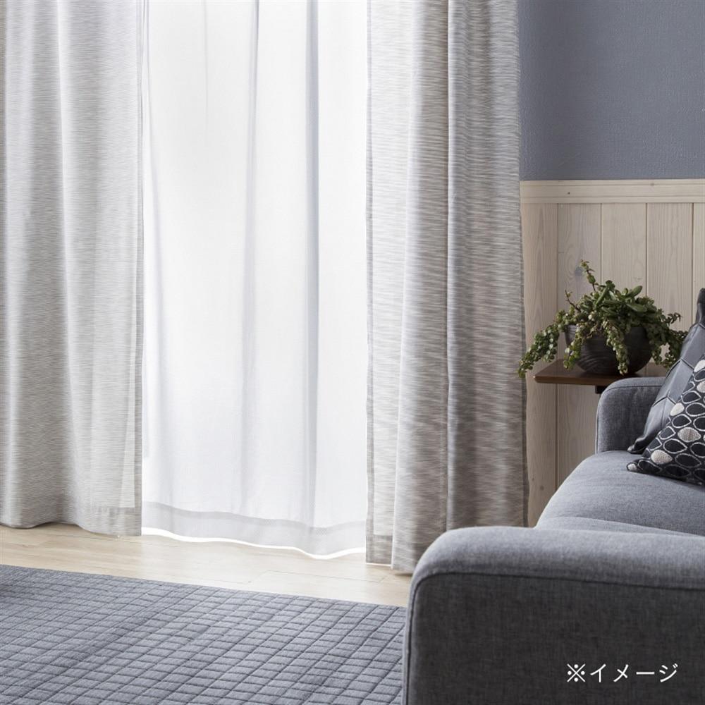 遮像遮熱採光レースカーテン ヒカリ 200×228 1枚