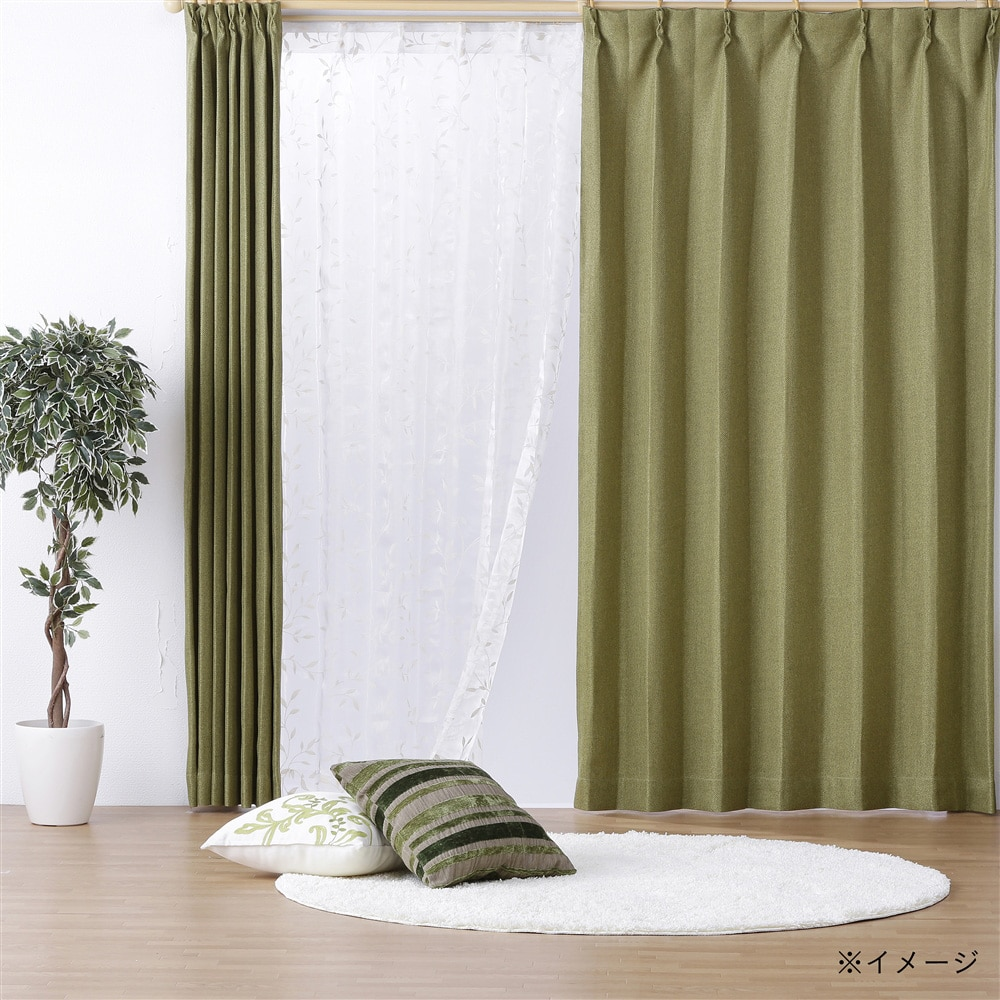 遮光性カーテン エース グリーン 100×135 2枚組