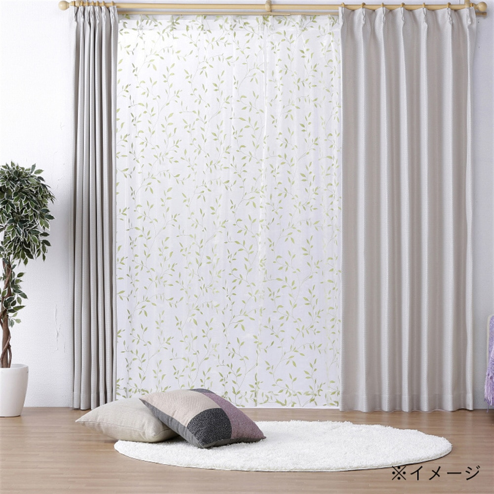 遮光性カーテン エース アイボリー 100×200cm 2枚組