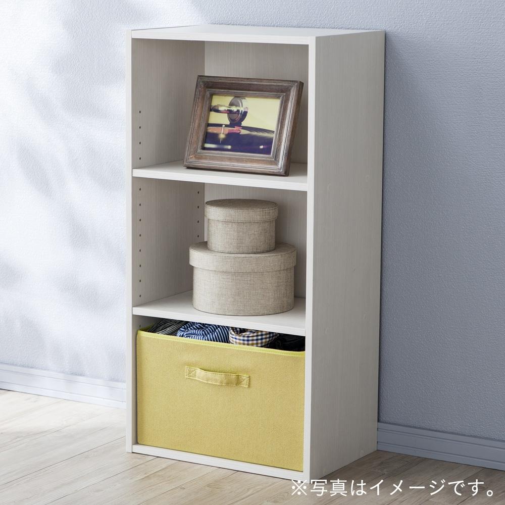 カラーボックス S5 可動棚収納ボックス 3段 ホワイト