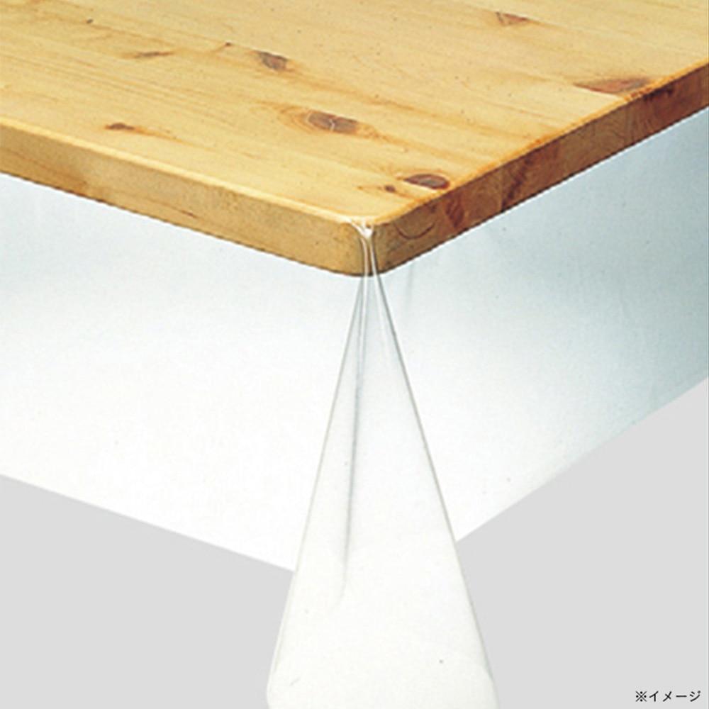 透明テーブルクロス 120×170cm 厚さ0.15mm
