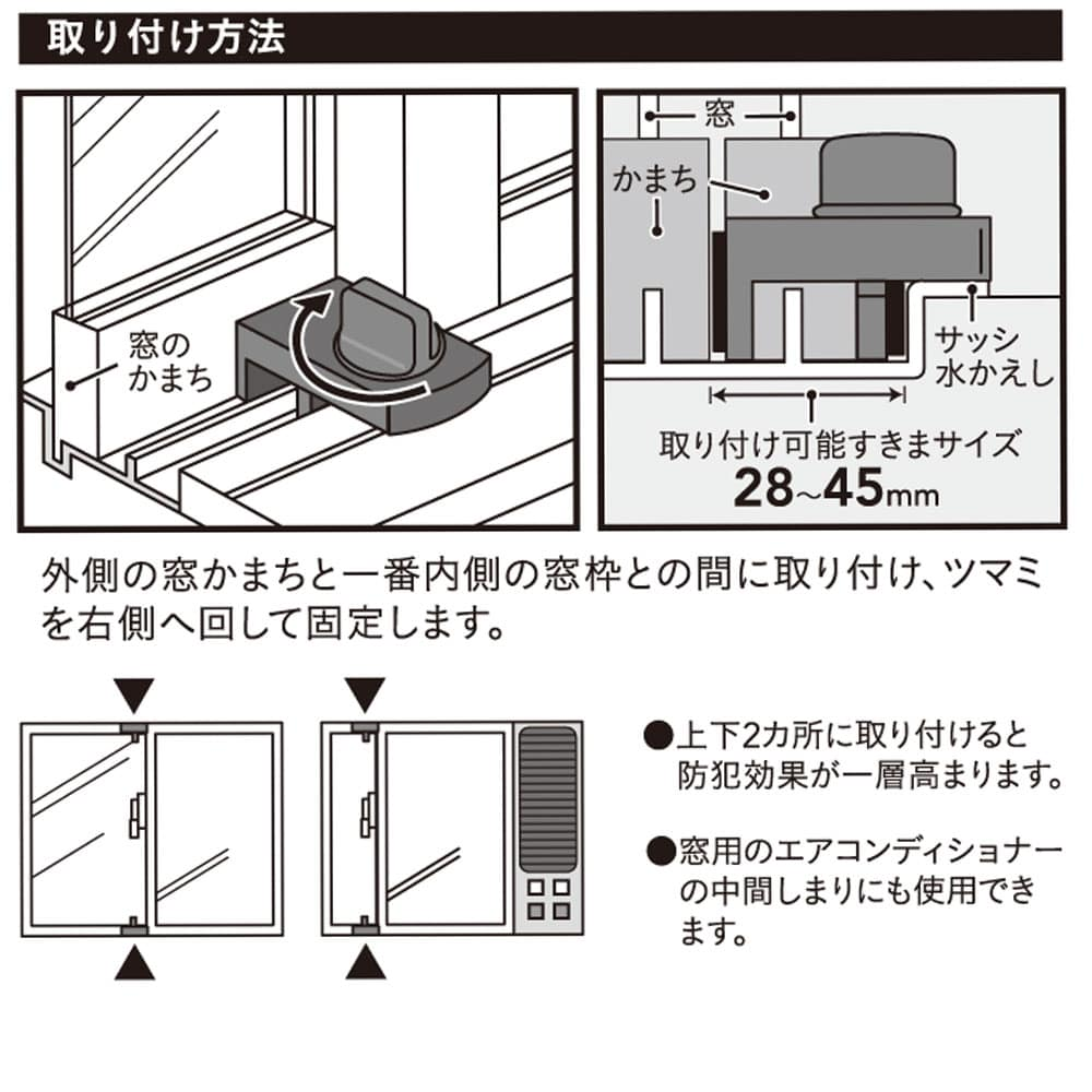 【数量限定】窓の補助錠
