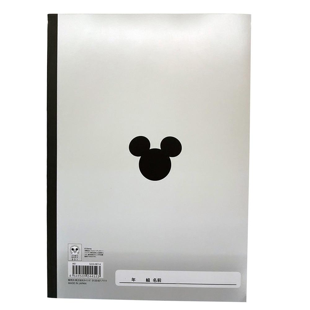 ディズニー 学習帳 連絡帳 14行 NCD-RE14