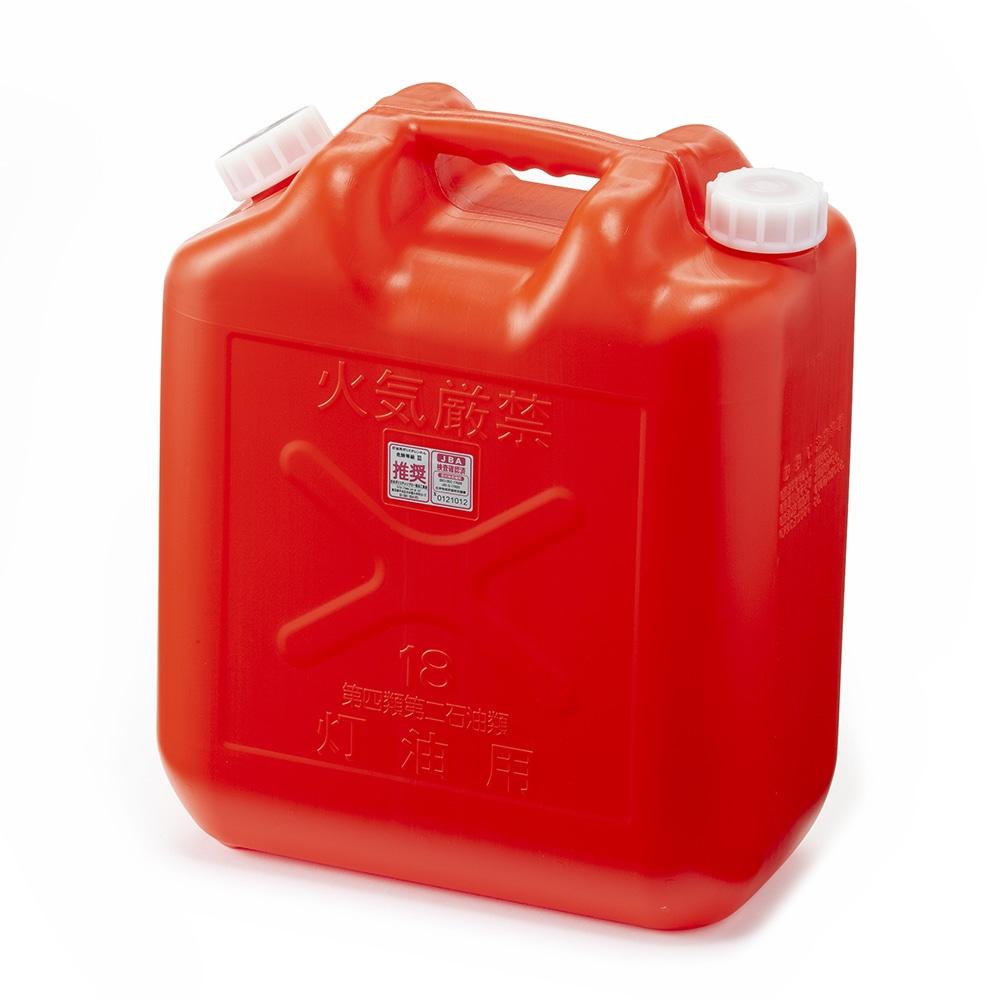 底にこだわった灯油タンク 18L レッド(レッド): 家電・電化製品 ...