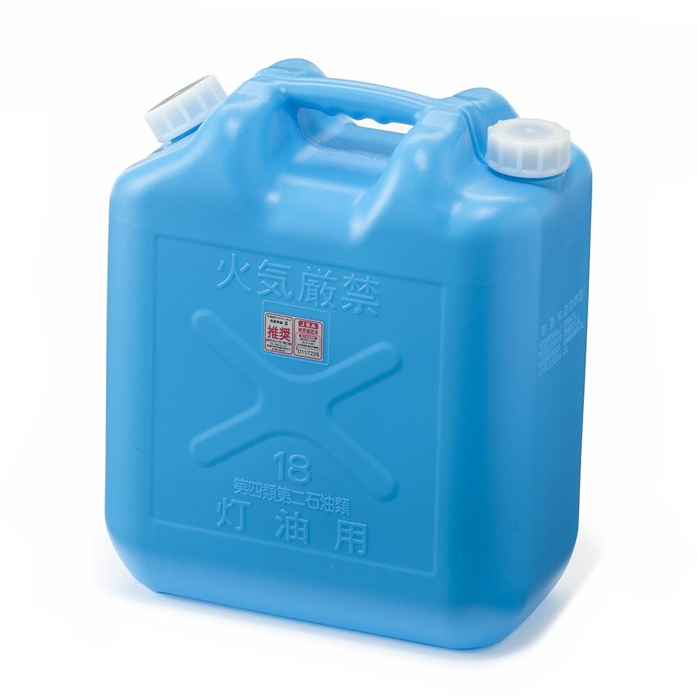 底にこだわった灯油タンク 18L ブルー