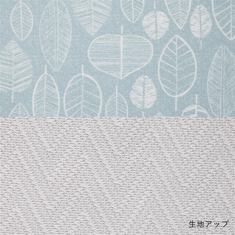 4枚組セットカーテンウィンディアリーフ 100×178cm
