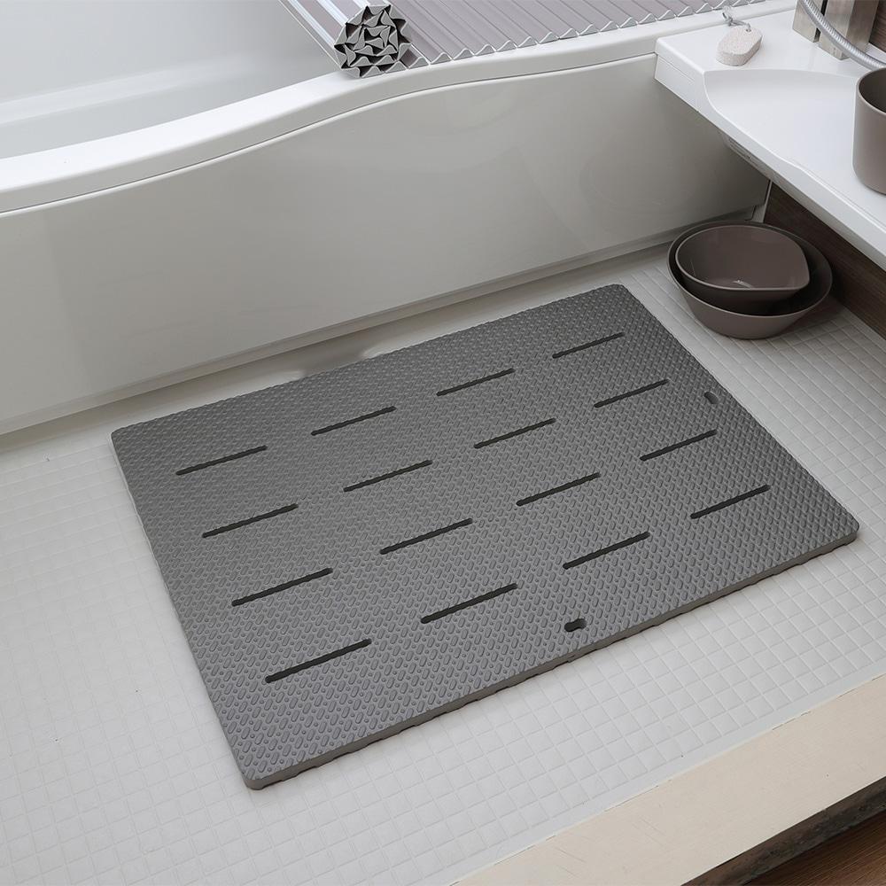 風呂マット ダークグレー EB8520